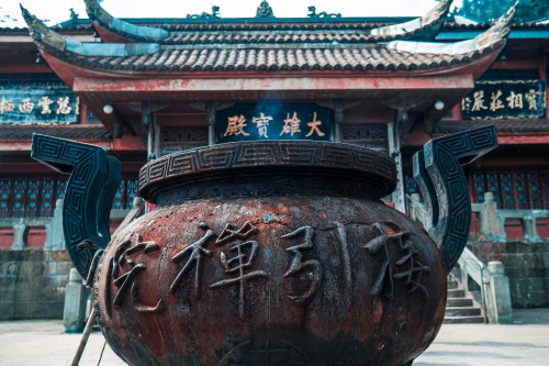 Pot Cooking utensil Vessel Temple Architecture Kitchen utensil Container Building Religion Travel - Free Photo 1